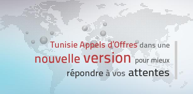 annuaire particulier tunisie